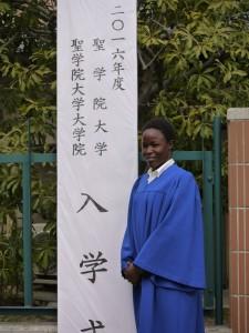 聖学院大学の入学式